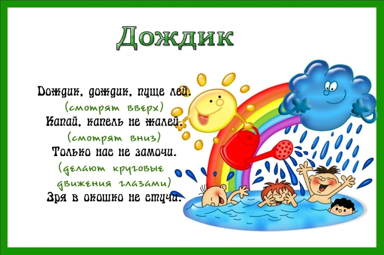 http://shkolnie.ru/pars_docs/refs/58/57999/57999_html_57e134a.jpg