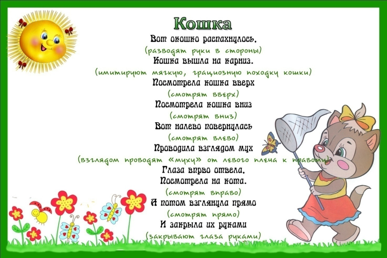 http://shkolnie.ru/pars_docs/refs/58/57999/57999_html_m1fc08d4b.jpg