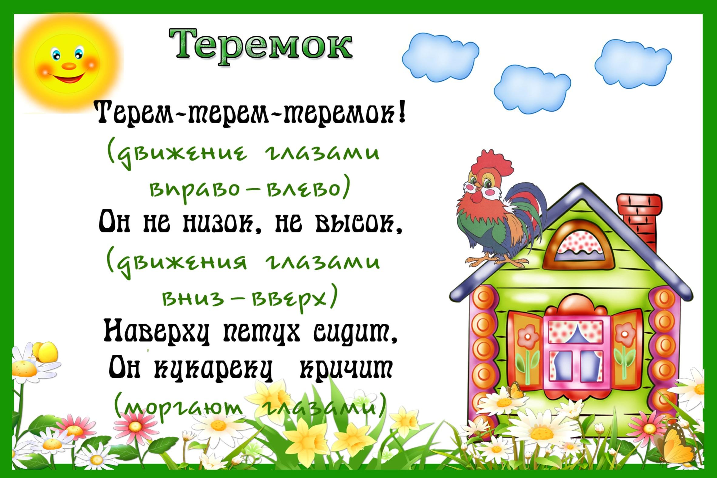 http://25chita.detkin-club.ru/editor/1974/images/c3c259b460f2dcc1f841f42cda10bc07.jpg