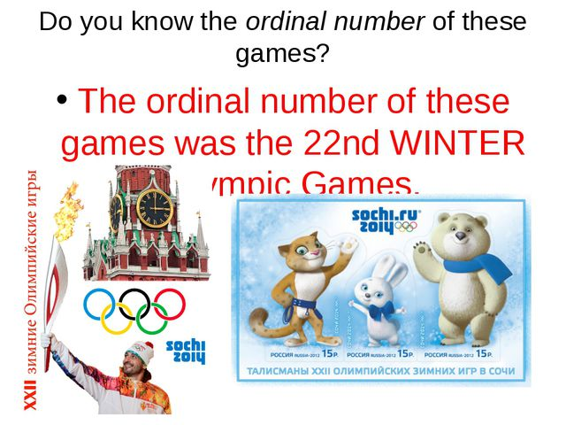 Do you know the ordinal number of these games? The ordinal number of these ga...