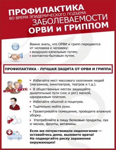 http://www.chel-15.ru/uploads/s66467328.jpg