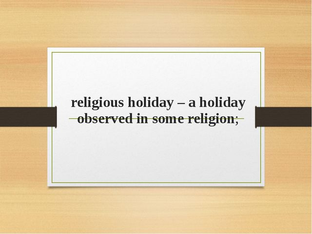 religious holiday – a holiday observed in some religion;