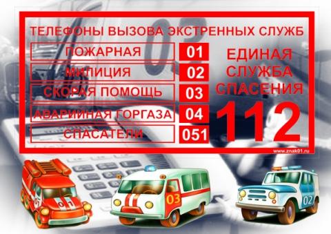 http://img3.proshkolu.ru/content/media/pic/std/1000000/713000/712895-967d90994d8b215c.jpg