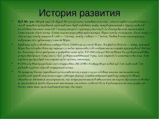 История развития Код Мо́рзе,«Морзя́нка»(А́збукой Мо́рзекод начал называтьс