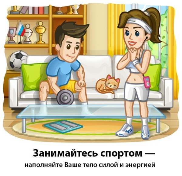 hello_html_m2e9db654.jpg