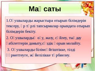 Сол жақтағы 20 This holiday honors our mothers, grandmothers, women in the