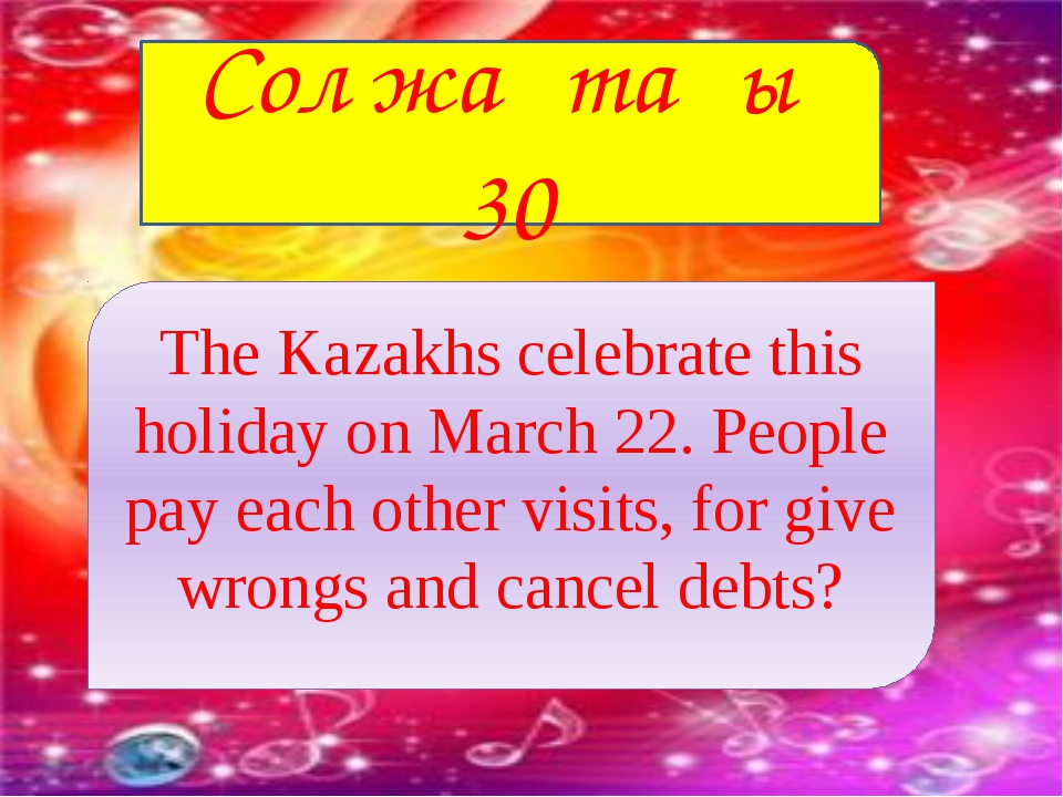 Сол жақтағы 40 One of the best holiday for children. The Americans celebrate...