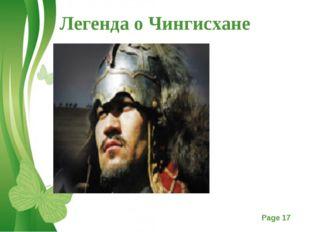 Легенда о Чингисхане Free Powerpoint Templates Page *
