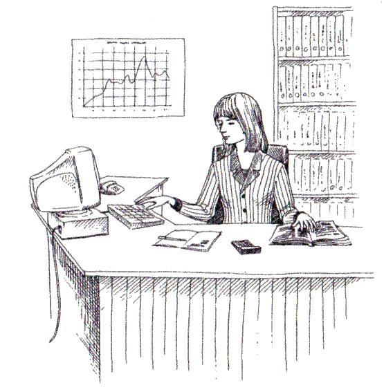 Раскраска бухгалтера должностные инструкции ведущего бухгалтера бюджетной организации