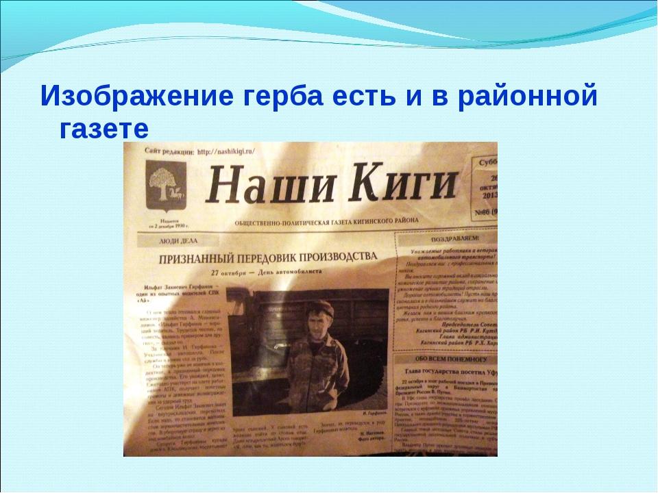 Поздравления в газете наши киги