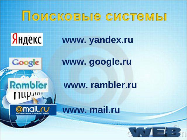 www. yandex.ru www. google.ru www. rambler.ru www. mail.ru