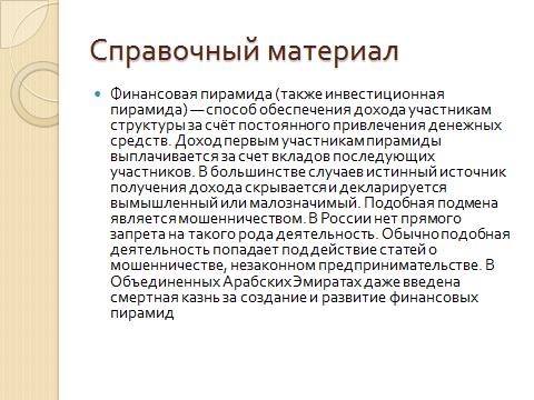hello_html_1ab51e40.png