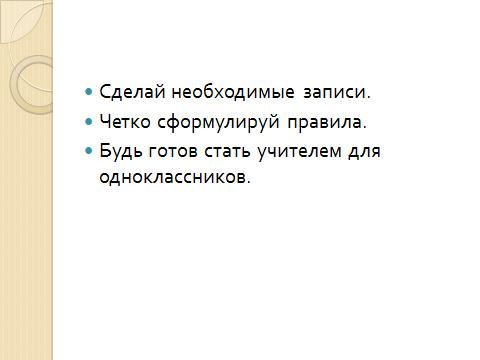 hello_html_1d62e60a.png