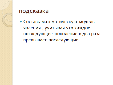 hello_html_258fd17d.png
