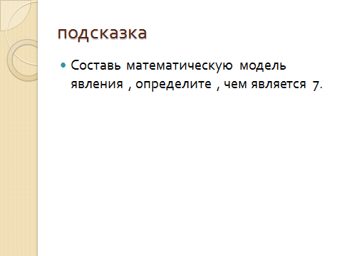 hello_html_48a25abc.png