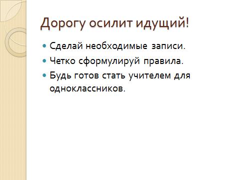 hello_html_5ca424c1.png