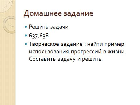 hello_html_m49a19e96.png
