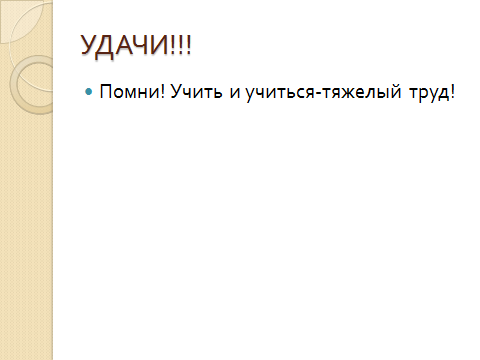 hello_html_m717fbdd5.png