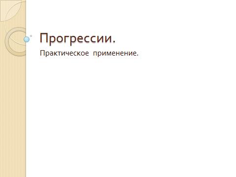 hello_html_m7bc5a9e9.png