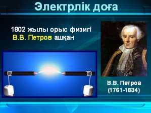 hello_html_427f2ec6.jpg