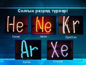 hello_html_m43d5ee1a.jpg