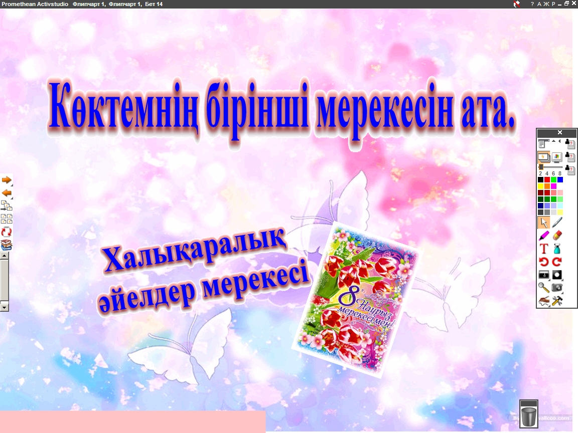 hello_html_29019371.png
