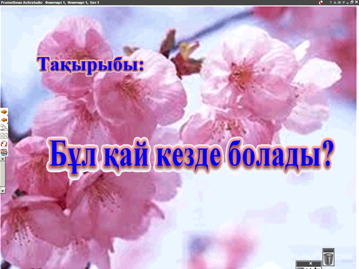hello_html_4a844eb9.png