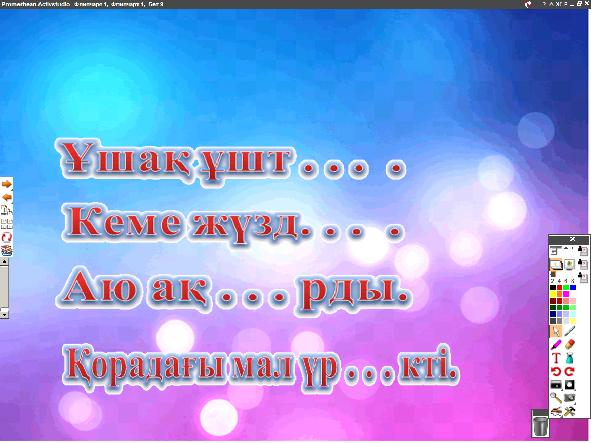 hello_html_m6ee09725.png