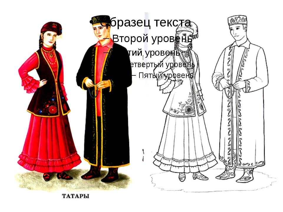 Рисованные татары