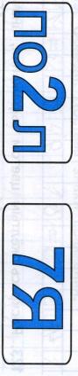 C:\Users\анна\Documents\img165.jpg