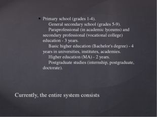 Primary school (grades 1-4).  General secondary school (grades 5-9).