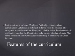 Basic curriculum includes 22 subject. Grid subjects in the school curriculum