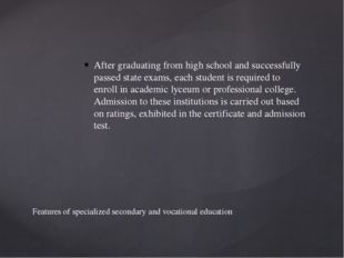 After graduating from high school and successfully passed state exams, each s