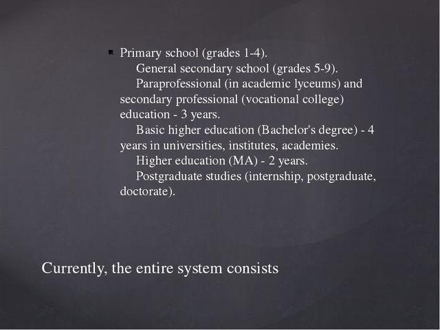 Primary school (grades 1-4).  General secondary school (grades 5-9). ...