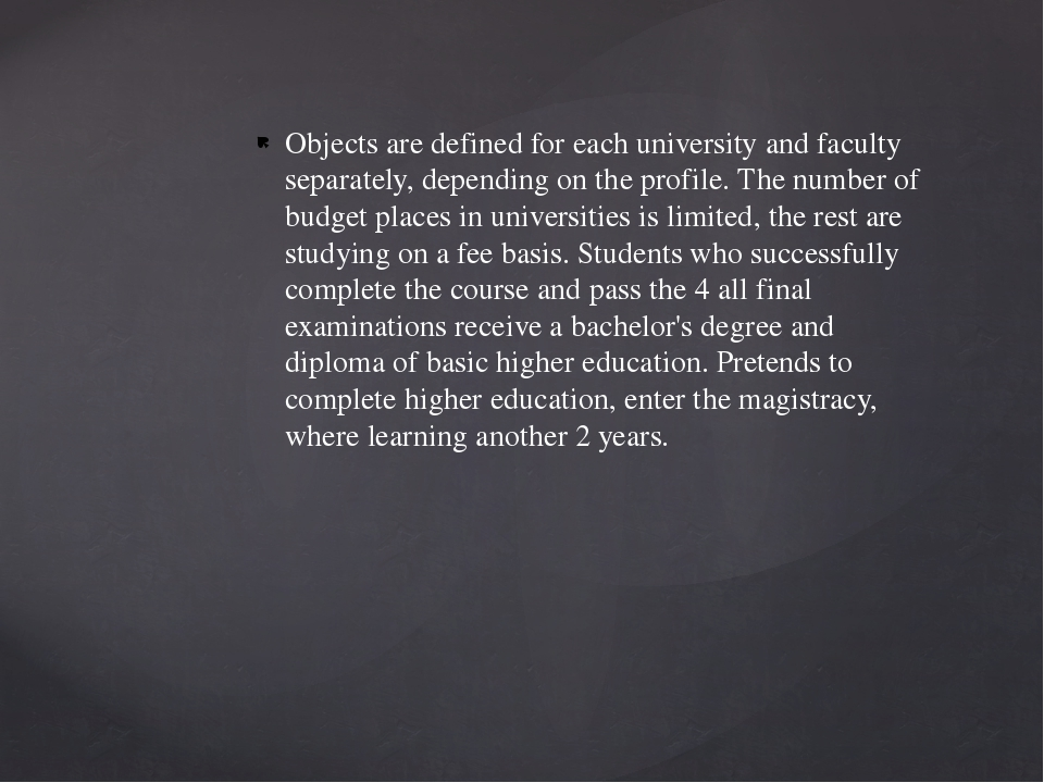 Objects are defined for each university and faculty separately, depending on...