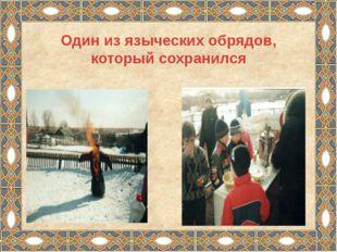 Князь Владимир после Крещения стал добрее и справедливее, защищал слабых, пом