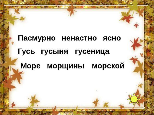 Кроссворд «ШКОЛЬНЫЙ» Отгадай кроссворд, используя текст и рисунки – подсказки.