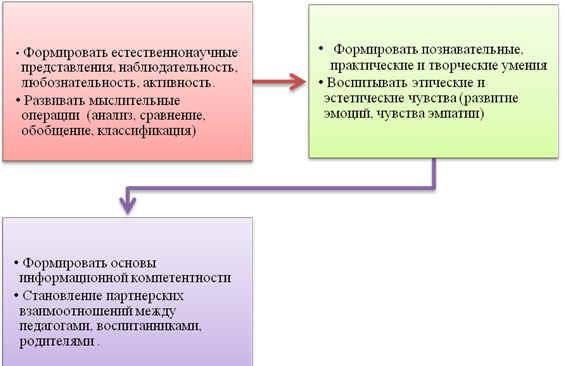 hello_html_m6840063a.jpg