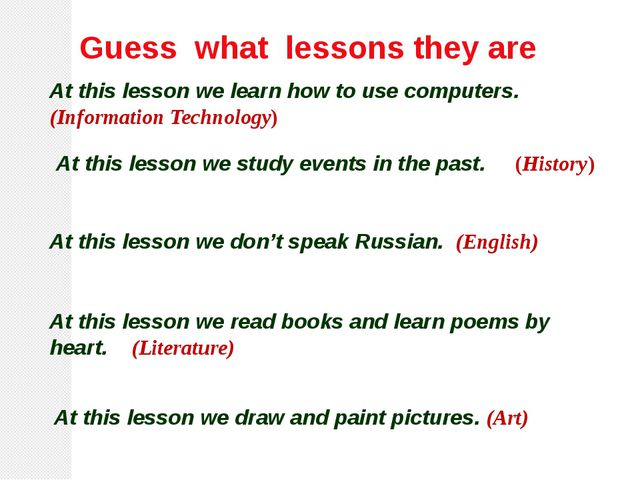 Guess what lessons they are At this lesson we learn how to use computers. (In...