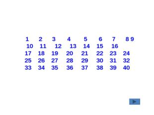 1 2 3 4 5 6 7 8 9 10 11 12 13 14 15 16 17 18 19 20 21 22 23 24 25 26 27 28 2