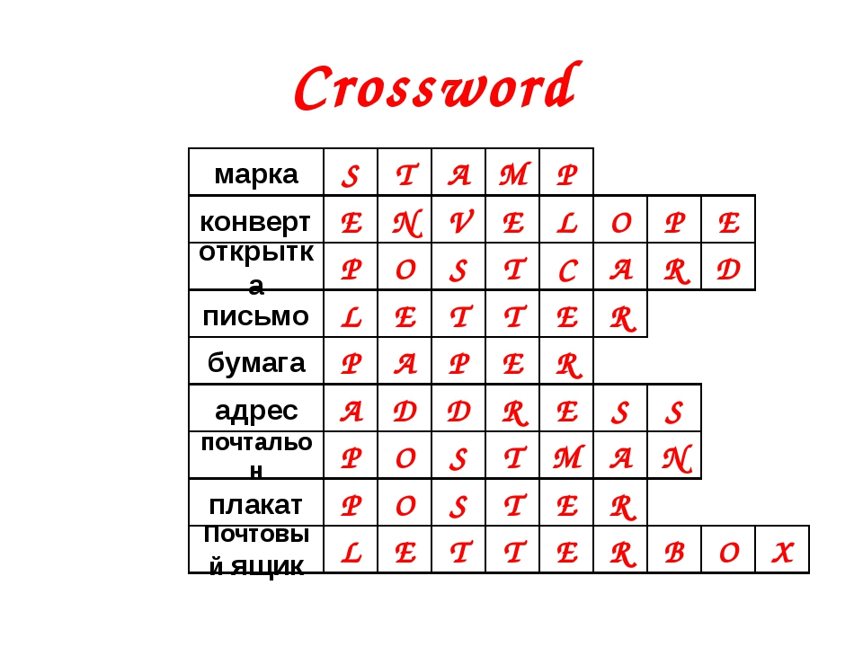 Crossword R M E P D R E R T A P P C A T O S P L O E N V E T A S E P N S E R T...