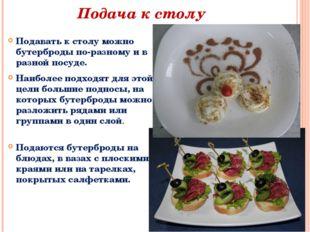 Подача к столу Подавать к столу можно бутерброды по-разному и в разной посуде