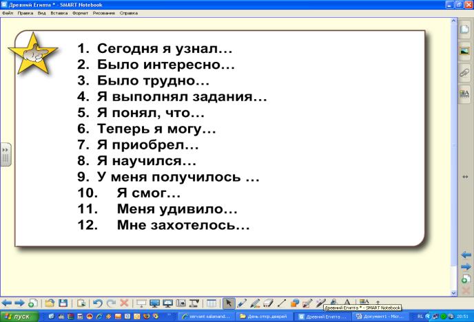 http://gigabaza.ru/images/47/92214/3ba1496f.png