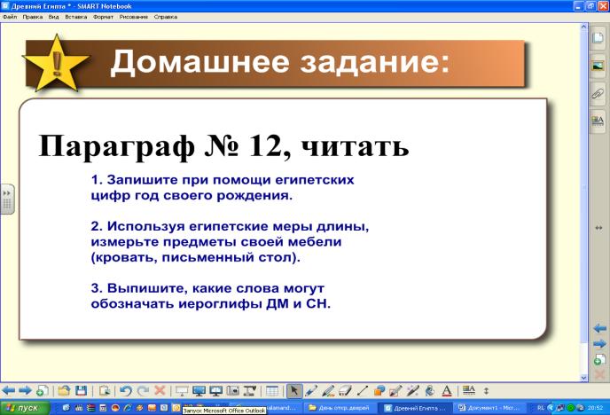 http://gigabaza.ru/images/47/92214/m61d79db5.png