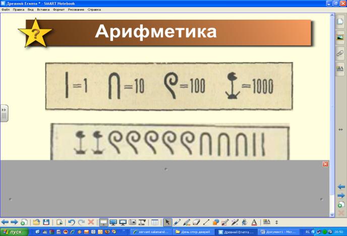http://gigabaza.ru/images/47/92214/197a2712.png