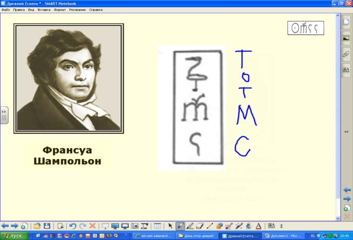 http://gigabaza.ru/images/47/92214/me9be0ab.png