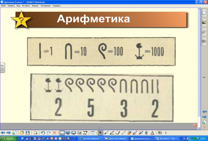 http://gigabaza.ru/images/47/92214/mba170a5.png