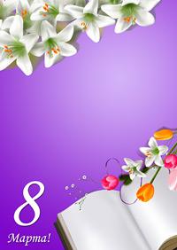 hello_html_m307996a6.jpg