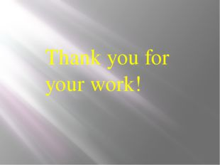 Thank youfor your work!