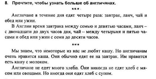 C:\Users\Татьяна Николаевна\Desktop\xntybt.png